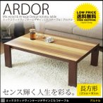 こたつ こたつ本体 ローテーブル こたつテーブル リビングテーブル 120cm 北欧家具 おしゃれ