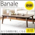 こたつ イケア IKEA 北欧家具好きに こたつ本体 ローテーブル こたつテーブル
