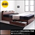 ショッピングセミダブル ベッド セミダブルベッド 収納付きベッド マットレスセット ニトリ 家具好きに