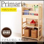 棚 絵本棚 こども収納 絵本ラック 本棚 キッズ家具 子供部屋 木製 おしゃれ