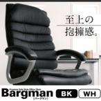 オフィスチェア チェアー ガスチェアー Bargman バーグマン