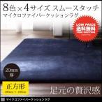シャギーラグ - ラグ シャギーラグ マット カーペット じゅうたん クッションラグ 190×190cm