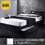 ショッピングダブル ベッド ダブルベッド ダブルサイズ ベット 収納付きベッド マットレスつき セット マットレス付き 北欧 人気 おしゃれ