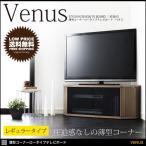テレビボード テレビ台 テレビスタンド TVボード TV台 シンプル北欧 セール 木製 おしゃれ