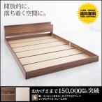 ショッピングベッド ベッド ベット シングルベッド シングルサイズ ローベッド フレームのみ 北欧家具 おしゃれ