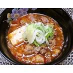 【2人前300g】 秋田のB級ご当地グルメで人気の食い道楽の韓国風牛すじの煮込み!コチジャンを使いちょい辛の牛すじの煮込みです!