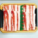 イノシシ バラ肉 スライス 岡山県産 300g 冷凍 冬が旬