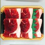 いのしし肉 モモ スライス 300g 岡山県産 冷凍 ぼたん ジビエ ぼたん鍋 焼肉