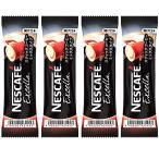 ネスカフェ エクセラ スティックコーヒー4本セット 〜 送料無料・小分け・ポイント消化