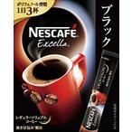 ネスカフェ エクセラ ブラック スティックコーヒー16本セット 〜 送料無料・501円