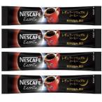 ネスカフェ エクセラ ブラック スティックコーヒー4本セット 〜 送料無料・ポイント消化