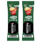 インスタントコーヒー 比較の画像