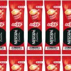 ネスカフェ エクセラ ふわラテ スティックコーヒー16本セット 〜 送料無料・ポイント消化