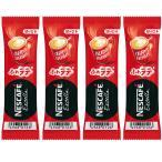 ネスカフェ エクセラ ふわラテ スティックコーヒー4本(4杯分)セット 〜 送料無料・ポイント消化