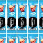 ネスカフェ エクセラ ハーフ&ハーフ スティックコーヒー16本(16杯分)セット 〜 送料無料・ポイント消化