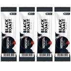ポイント消化 ネスカフェ エクセラ ブラックロースト スティックコーヒー4本(4杯分)セット 送料無料・食品