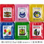 田中食品 タナカのふりかけ 6種(使い切り6回分)セット 〜 送料無料・ポイント消化