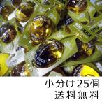 コストコ mini オリーブオイル 25個 送料無料