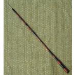 天然竹製 針外し 段巻 60cm