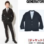 ジェネレーター スーツ ジャケット 卒業式  GENERATOR SUIT