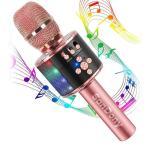 カラオケマイク bluetooth ワイヤレスマイク 家庭用 高音質 スピーカー内臓 ノイズキャンセリング LEDライト付き android iPhone対応 送料無料 (D18)