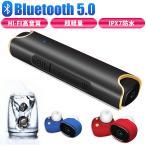 ワイヤレスイヤホン Bluetoothイヤホン ヘッドセット マイク内蔵 カナル型 Bluetooth 5.0 高音質 スポーツイヤホン ワンボタン設計 軽量 防水(EJ-S2)