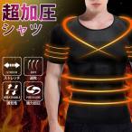 加圧シャツ ダイエット 夏用 加圧インナー Tシャツ 半袖 メンズ 着圧 補正下着 送料無料 (JYF)