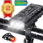 自転車ライト 5200mAh 大容量 充電バッテリー機能 防水 ヘッドライト usb  充電式 LED 明るい テールライト付き ハンドル取り付け 多機能 防災 (kx3)