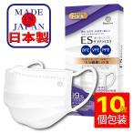 マスク 日本製 10枚 個別包装 箱 不織布マスク 99%カット フィルター 花粉対策 三層構造 男女兼用 ウィルス対策 ますく 普通サイズ 送料無料 (N-10-MB)
