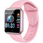 スマートウォッチ iphone  android 対応  日本語 Line/着信通知 腕時計 レディース  メンズ ブレスレット 心拍計 血圧計 歩数計 IP67防水 男性 女性 兼用