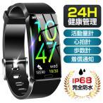 スマートウォッチ iphone android 対応 LINE 着信通知 日本語 説明書 レディース  メンズ 腕時計 スポーツ  母の日 2021 父の日 プレゼント 送料無料 (y39)