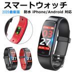 スマートウォッチ 管理 活動量計 歩数計 時計 カロリー消費 防水 長時間待機 腕時計 電話/SMS/Twitter/Line/アプリ通知 日本語 iphone Android対応 (Y9)