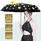 折りたたみ傘 日傘 uvカット 100%完全遮光 おしゃれ 折り畳み傘 ワンタッチ 自動開閉 晴雨兼用  軽量 撥水加工 耐強風 梅雨対策 送料無料 (YS-CJ-Bk)