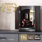 仏壇 モダン仏壇 小型ミニ仏壇 コンパクト いちょう15号