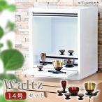ミニ仏壇 セット ワルツ ホワイト 14号 セット 扉なしのコンパクト 仏壇 モダン仏壇 小型