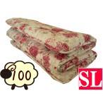 敷布団 シングル 敷き布団 日本製 ウール100% 敷き布団 敷布団 シングル