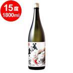美少年 純米吟醸酒 零 1.8L【お取寄せ品、10日程かかります】