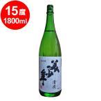 美少年 純米酒 清夜 1.8L