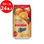 アサヒカクテルパートナー カシスオレンジ 350ml缶×24本