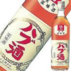 くまの焼酎屋提供 食品・ドリンク・酒通販専門店ランキング27位 29度 ハブ酒 700ml