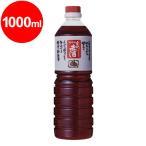 東肥 赤酒 料理用 ペットボトル1L