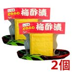 とうふの梅酢漬×2個 ※お取り寄せで発送までに1週間程かかる場合もございます。