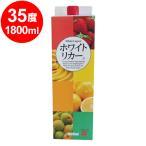 35度 ホワイトリカーパック都桜 1.8L 本格焼酎乙類<送料無料対象外品>