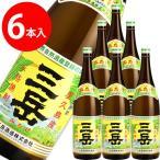 三岳 屋久島 芋焼酎25度 1.8L×6本<数量限定で特価中!><1本あたり送料込で2289円>
