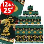 チューパック黒霧島パック 25度 1.8L×12本 芋焼酎