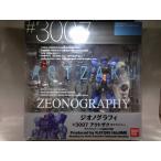ZEONOGRAPHY #3007 アクトザク ( ザクフリッパー ) ジオノフラフィ