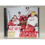 """トップガン / Love Story (初回""""トップガン""""盤) (CD+DVD-A) NEWS"""