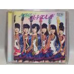 ハート・エレキ TypeB(通常盤) AKB48 kizm-239 T-16-桃紫