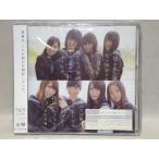 鈴懸(すずかけ)の木の道で〜 生写真付 AKB48 T-21-白