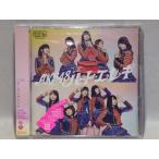 AKB48 ハート・エレキ Type4【初回限定盤】 生写真付 T-19-桃
